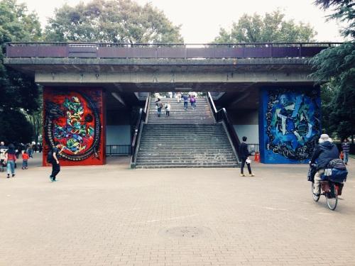 Yoyogi Graffiti
