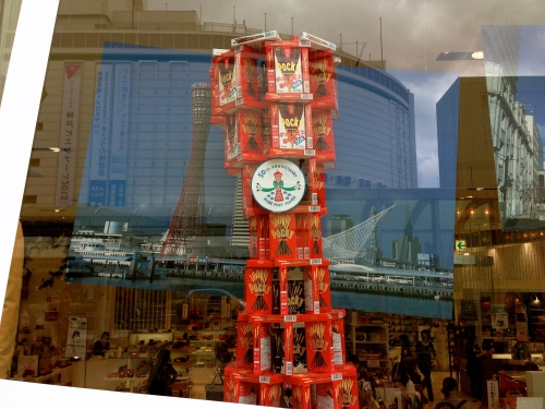 Tower of Pocky