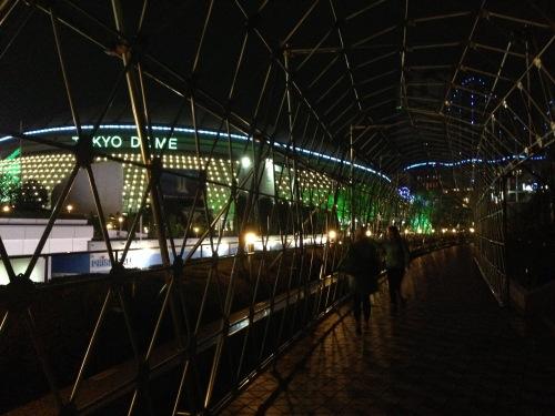 Tokyo Dome City, April 2015